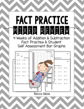 Fact Practice:  Addition & Subtraction Mixed Review