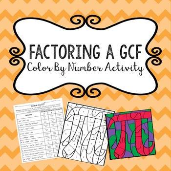 Factor Out GCF Color By Number Activity