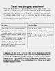 Fahrenheit 451 Figurative Language Chart
