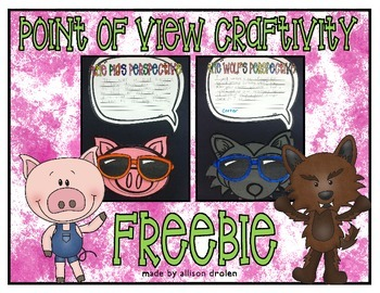 Fairy Tale Point of View Craftivity Freebie