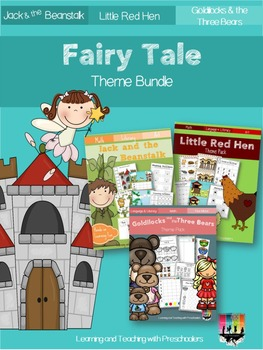 Fairy Tale Theme Bundle