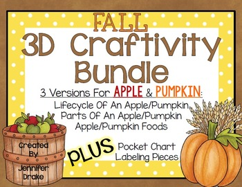 Fall 3D Craftivity Bundle (Apples & Pumpkins)