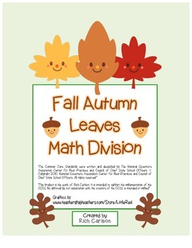 """Fall Autumn Leave Math""  - Division - Common Core - FUN!"