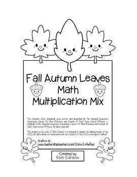 """Fall Autumn Leaves Math"" Mixed Multiplication - Common Co"