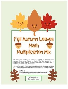 """Fall Autumn Leaves Math"" Mixed Multiplication -Common Cor"