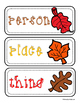 Fall / Autumn: Nouns Sort Practice