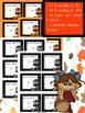 Fall/Autumn Rounding Task Cards