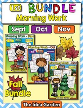 Fall Bundle - Morning Work NO PREP (First)
