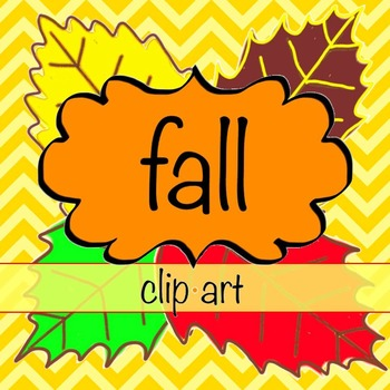 Fall Clip Art {25 Adorable Images}