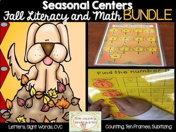 Fall Differentiated Literacy and Math Centers Bundle: Clip