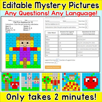 Fall Editable Mystery Pictures - Any Language! Any Questions!
