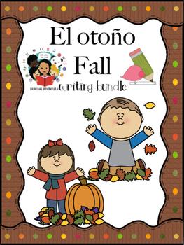 Fall/El Otoño- 3 Writing Craftivities Bundle - Spanish