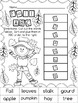 Fall Frenzy ~ Autumn No Prep Printables, Centers and Activities