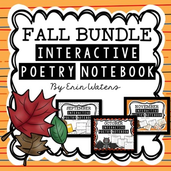 #basketbargains Fall Interactive Poetry Notebook {Septembe