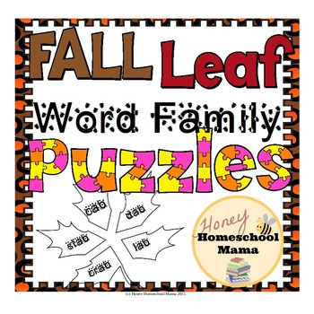 Fall Leaf Word Family Puzzles - 48 Five Piece Puzzles