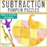 Fall Math Centers: Subtraction Pumpkin Puzzles