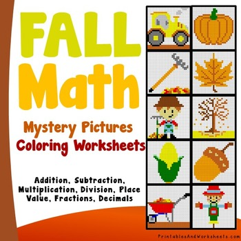Fall Math Coloring Worksheets Bundle (Autumn)