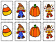 Fall Memory Match Cards
