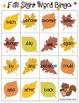 Fall Sight Word Bingo