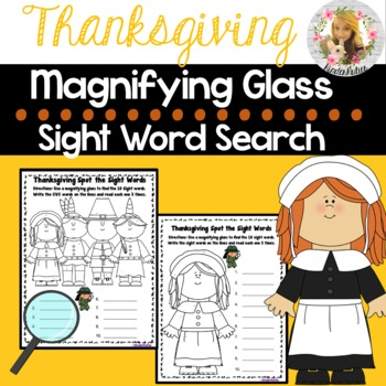 Fall Spot the Sight Words (Magnifying Glass Literacy Cente
