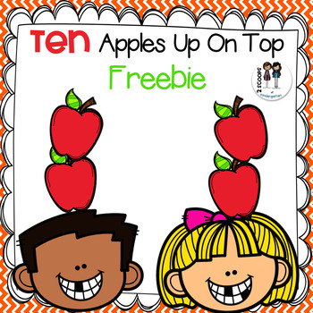 Fall Ten Apples Up on Top Freebie