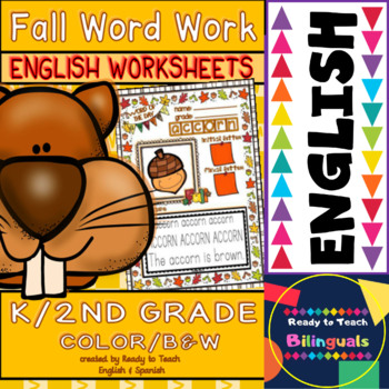 Fall Word Work - English Version - 14 words (color and bw)