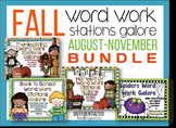 Fall Word Work Stations Galore Bundle-4 Months of Differen