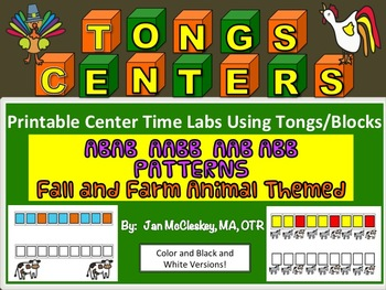 Fine Motor: Fall and Farm ABAB  AAB ABB AABB Patterned Ton