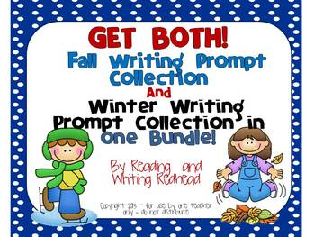 Fall and Winter Writing Prompt Collection Bundle -NO PREP