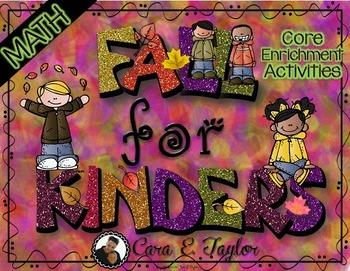 Fall for Kindergarten Math~ Core Enrichment Activities (Au