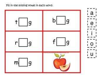 Fall themed CVC activity #4 preschool educational game for