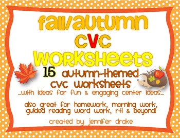 Fall/Autumn CVC Worksheets! Set of 15 For Fun Centers, Mor