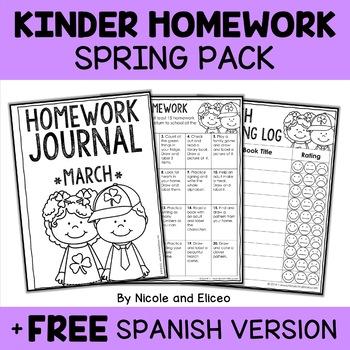 Spring Kindergarten Homework Calendar