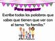 Family Vocabulary Lesson & Game for Upper Level/AP Spanish