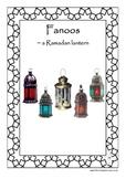 Fanoos ~ Ramadan Islamic lanterns info. guide and craft ac