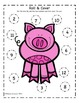 Farm Animals Addition Roll and Cover