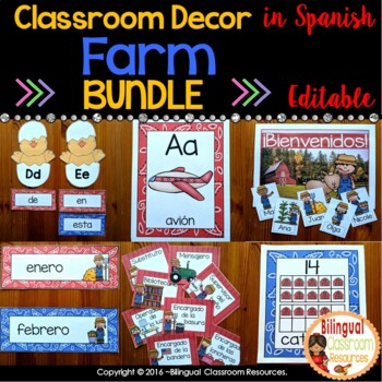 Farm Calendar Set  and Classroom Decorations {Spanish Version}