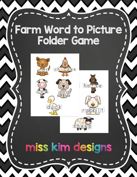 Farm Word to Picture Reading Folder Game for Early Childho
