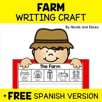 Farm Beginner Writer Craft Activity