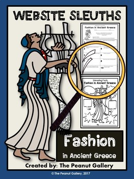 Website Sleuths: Fashion in Ancient Greece