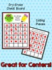 ABC Activities 7: BINGO Game - Lowercase Letters