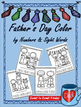 Father's Day Color by Numbers and Sight Words