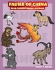 Fauna of China plus Chinese Zodiac animals clip art set