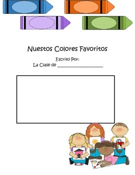 Favorite Colors Class Book (English and Spanish)