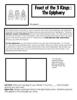Feast of the Three Kings Activity Packet (January 6th)