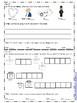 February 2016 Homework Packet for Kindergarten Kiddies