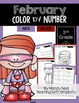 February Color By Number for 3rd Grade Math
