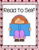 February Daily Guided Reading Bundle (Reading and Writing