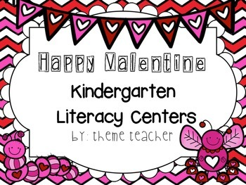 February Kindergarten Centers