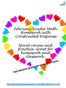 Kindergarten February Math class/homework review and spira
